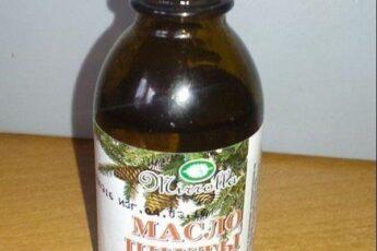 Пихтовое масло и мёд спасли от операции