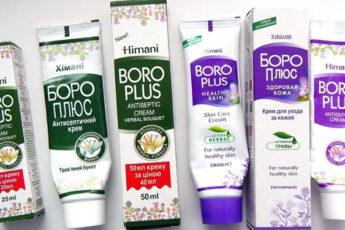 «Боро Плюс» — цена вопроса около 100 рублей, а пользы море! Теперь я знаю, чего требует кожа!