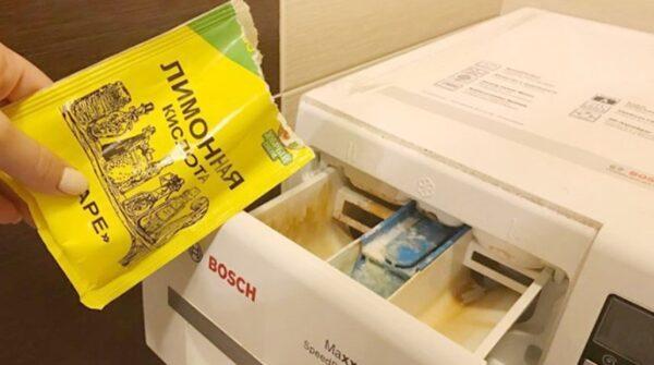 Как очистить стиральную машинку до блеска. Делюсь собственным опытом